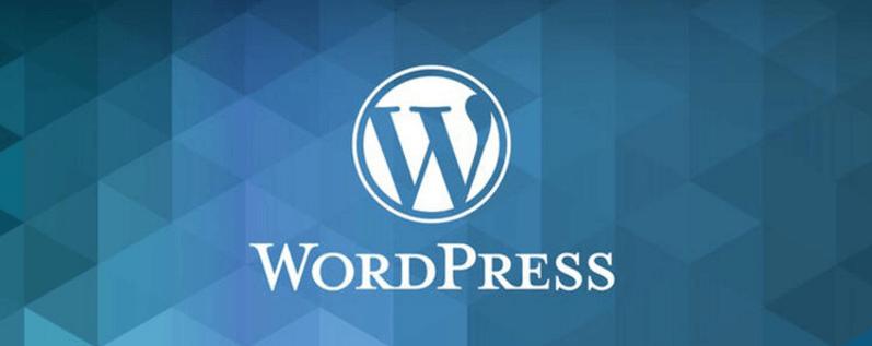WordPress是什么?优缺点汇总