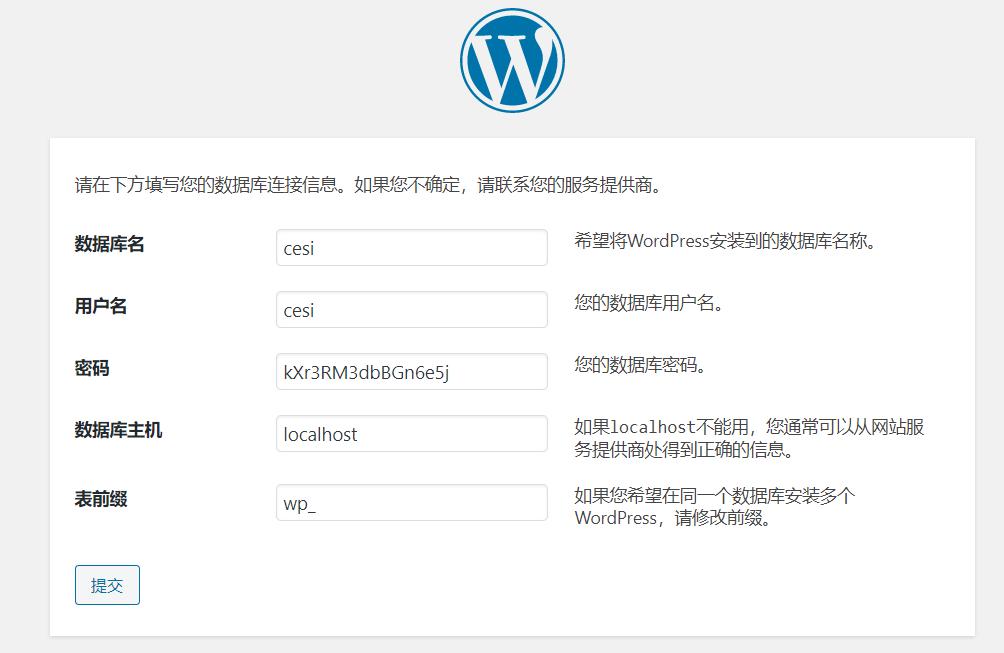 WordPress的配置流程