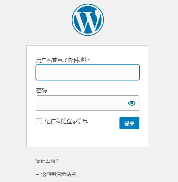 WordPress仪表盘介绍