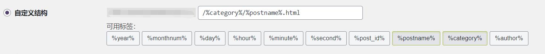 WordPress是否适合搜索引擎优化?