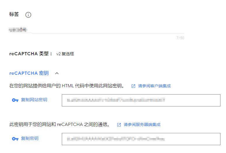 Google人机验证插件:Simple Google reCAPTCHA