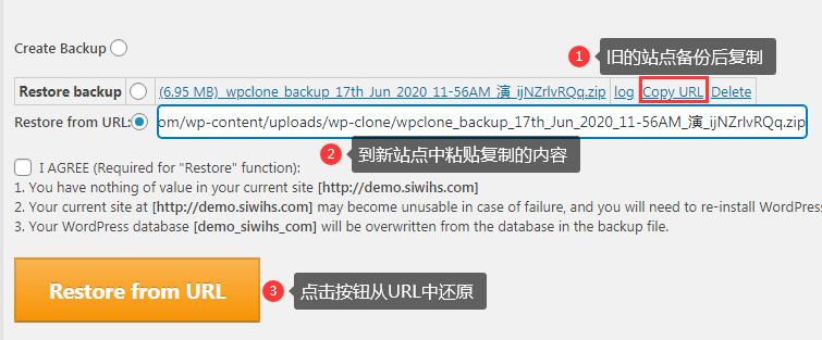 WordPress网站搬家/备份插件:WP Clone