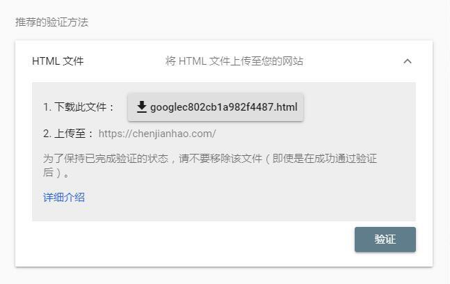 HTML文件验证