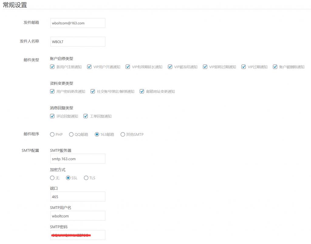 Storeys Pro -付费会员制WordPress资源站主题插图(7)