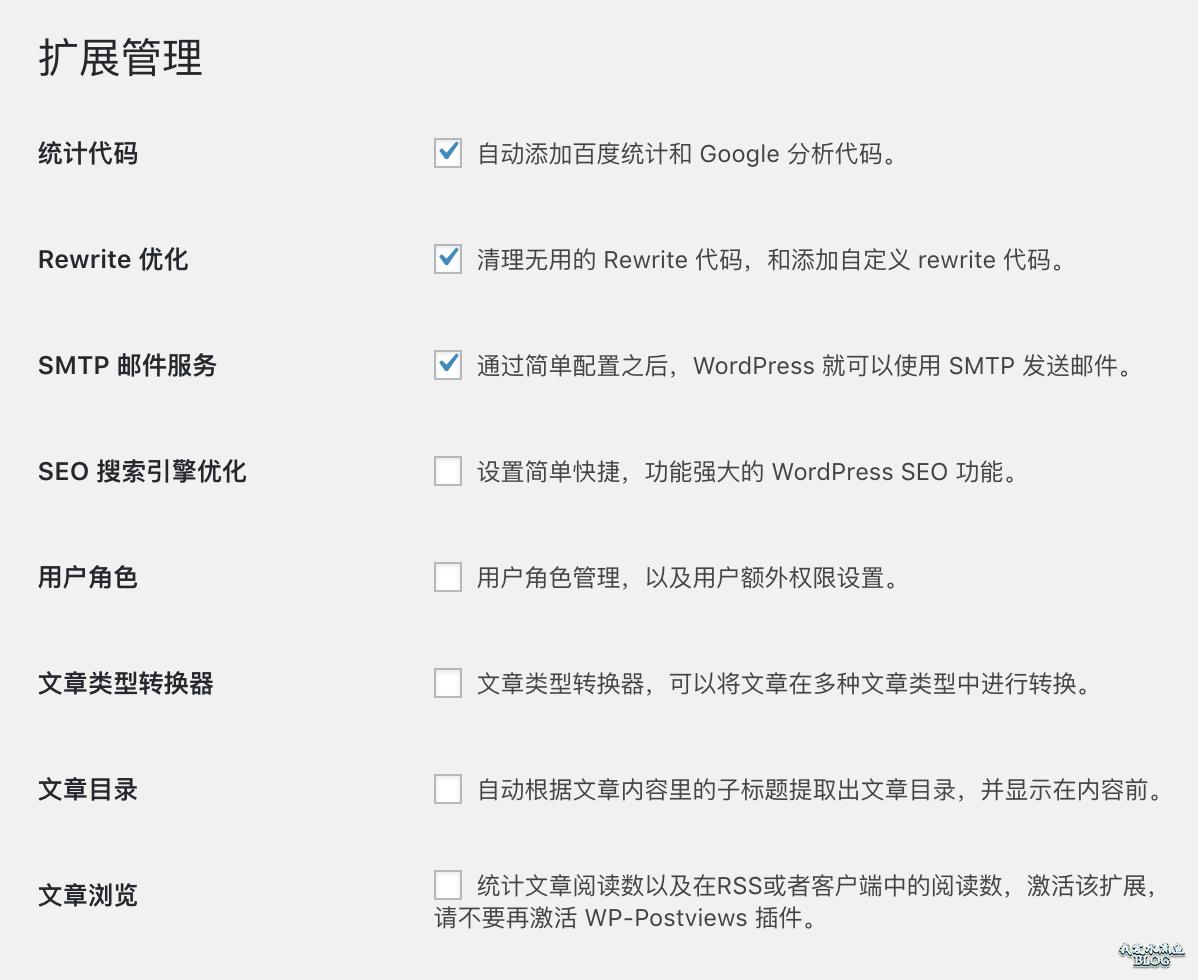 国人为WordPress定制全站优化插件:WPJAM-Basic