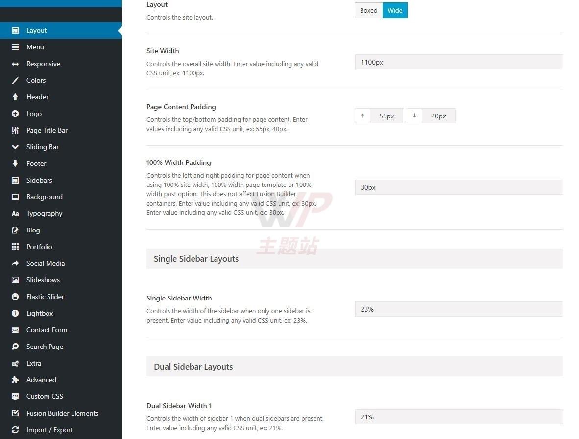 Avada主题选项设置