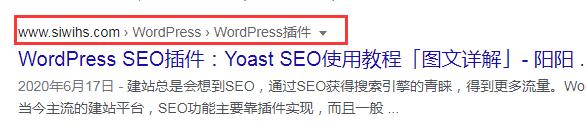 在WordPress中显示面包屑导航链接「无需手写代码」
