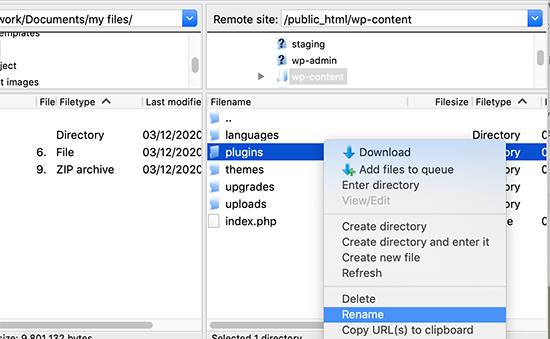 重命名插件文件夹