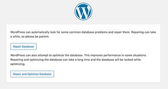 修复WordPress数据库
