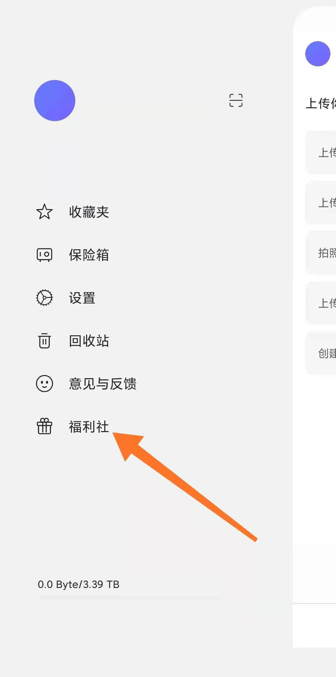 阿里云盘福利-扩容对话码-阿里云盘上传下载不限速